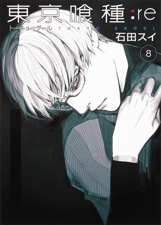 東京喰種トーキョーグール:re 8 [Tokyo Guru:re 8] (Tokyo Ghoul:re, #8) Books