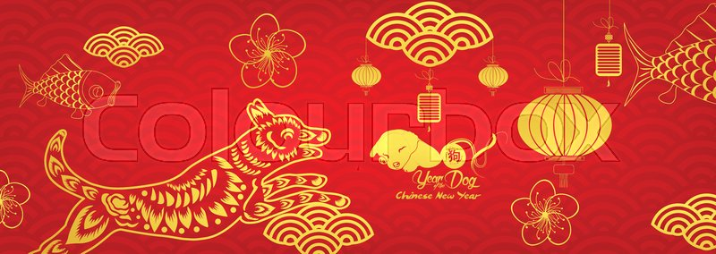 Happy new year 2018,Chinese new year greetings card, Year of dog