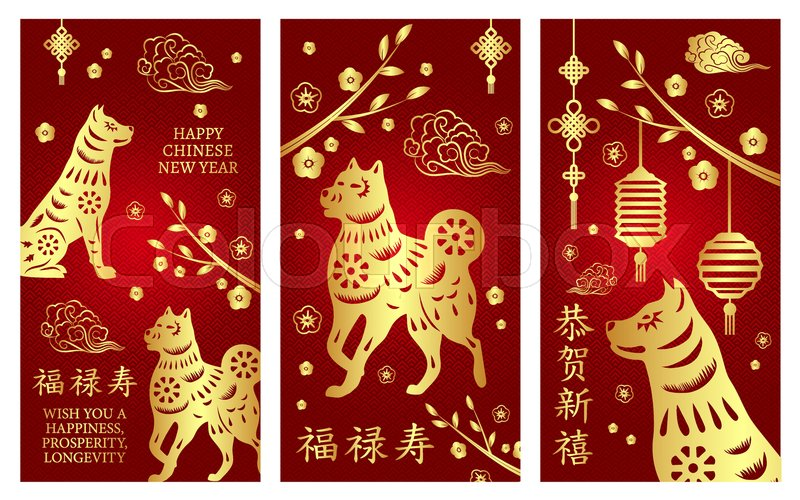 Set of banner with dog for Chinese New Year Hieroglyph translation