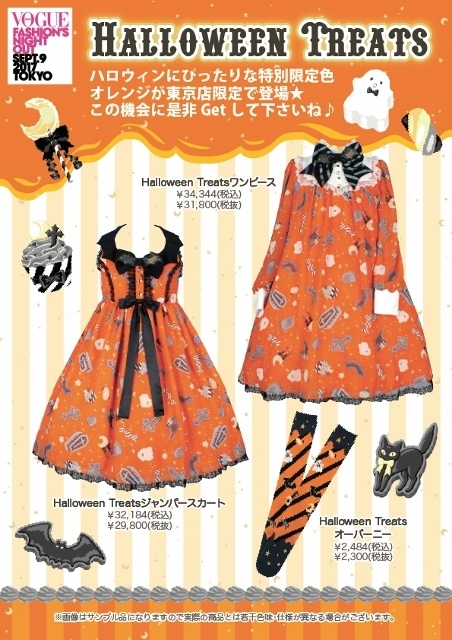 Baby Bags Vogue Angelic Pretty Halloween Treats Jsk Orange Jumperskirt
