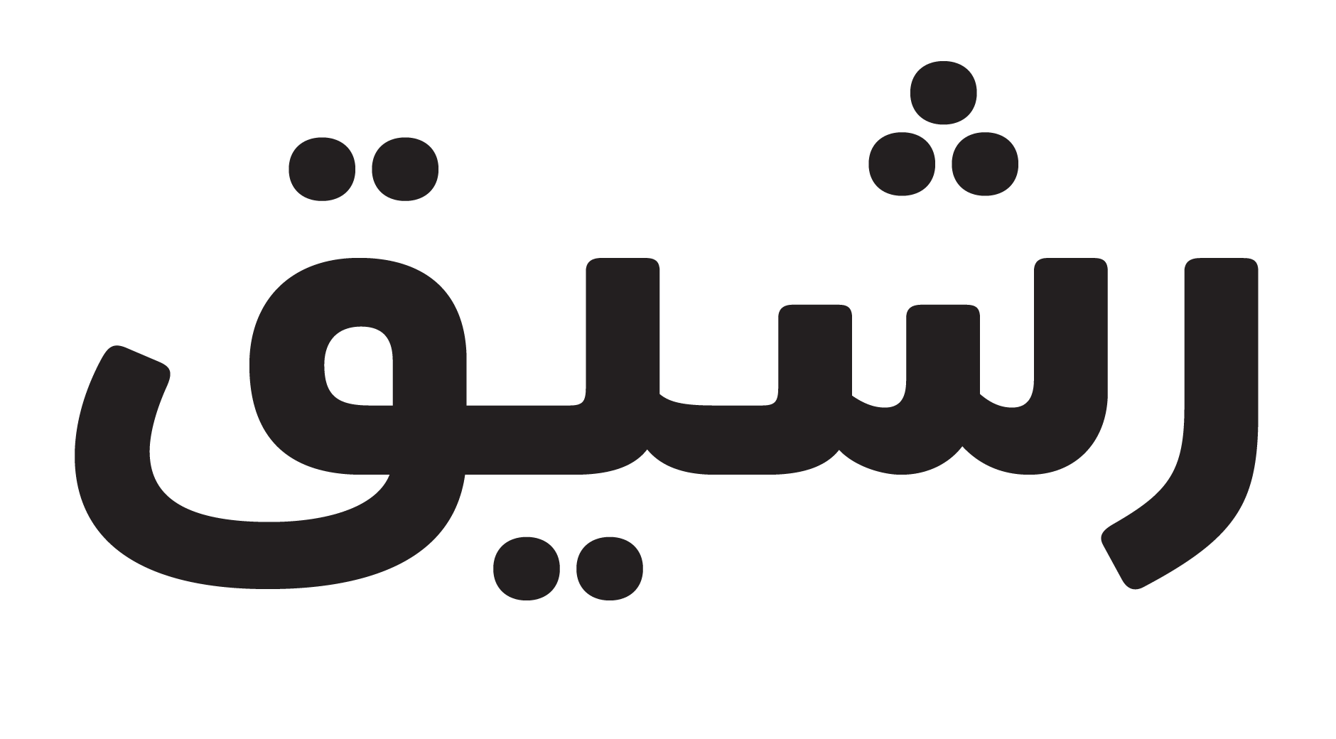 Urdu Calligraphy Font Free Download Fs Albert Arabic Fontsmith