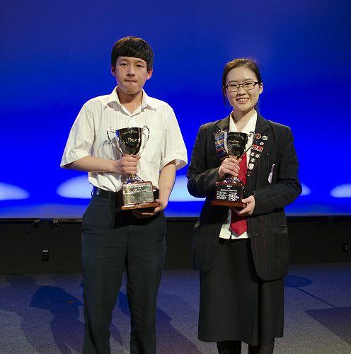 senior prizegiving awards