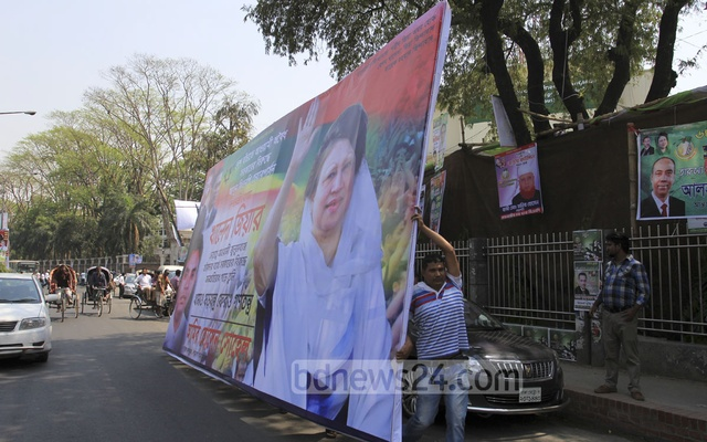 EC has \u0027no objection\u0027 to photo of Khaleda in election posters