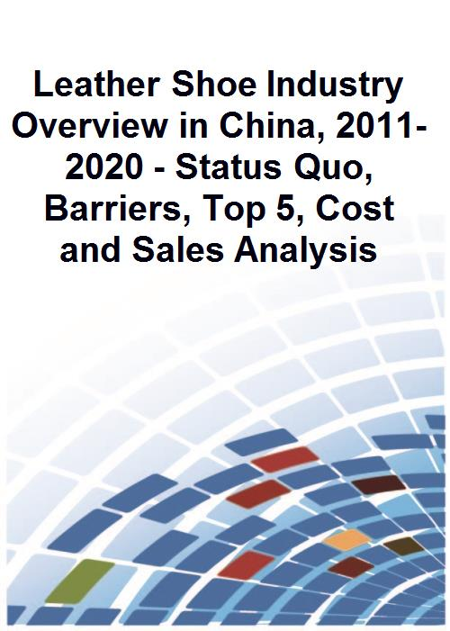 Leather Shoe Industry Overview in China, 2011-2020 - Status Quo - cost of sales analysis