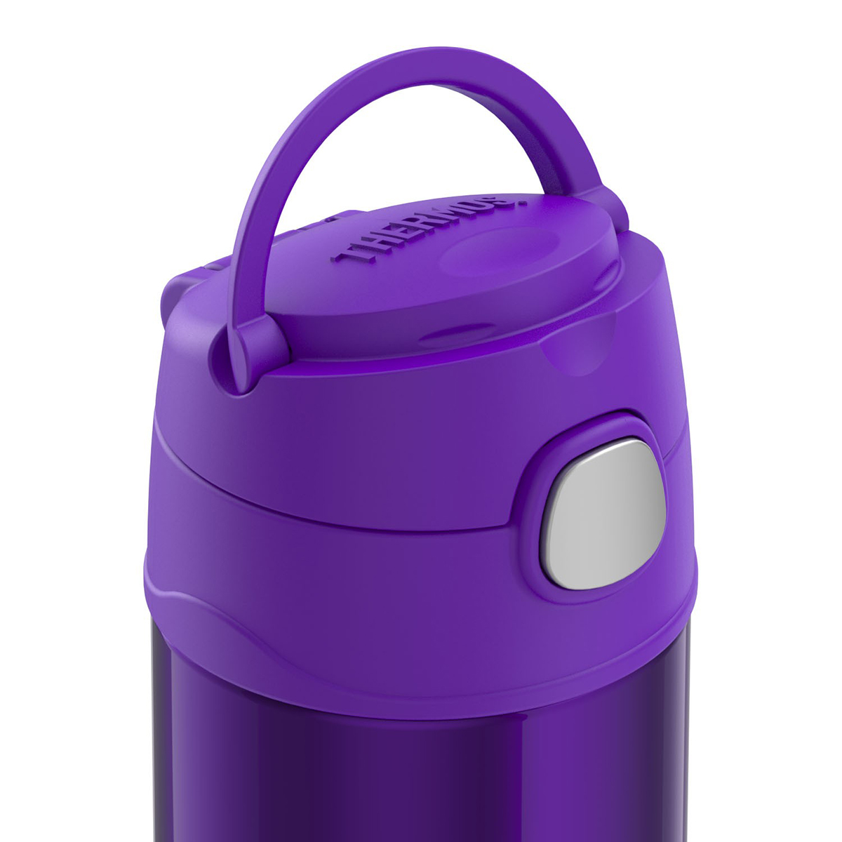 Verre Thermos Thermos 12 Oz Kid 39s Funtainer Vacuum Insulated Stainless