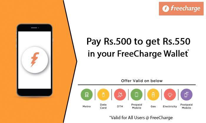 Get Topup Recharge worth Rs.550 on Mobile and Utility Bill Payments