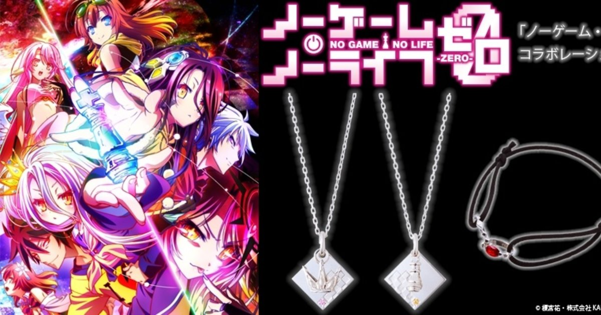 Single Girl Hd Wallpaper No Game No Life Teams Up With The Kiss For Collab Jewelry