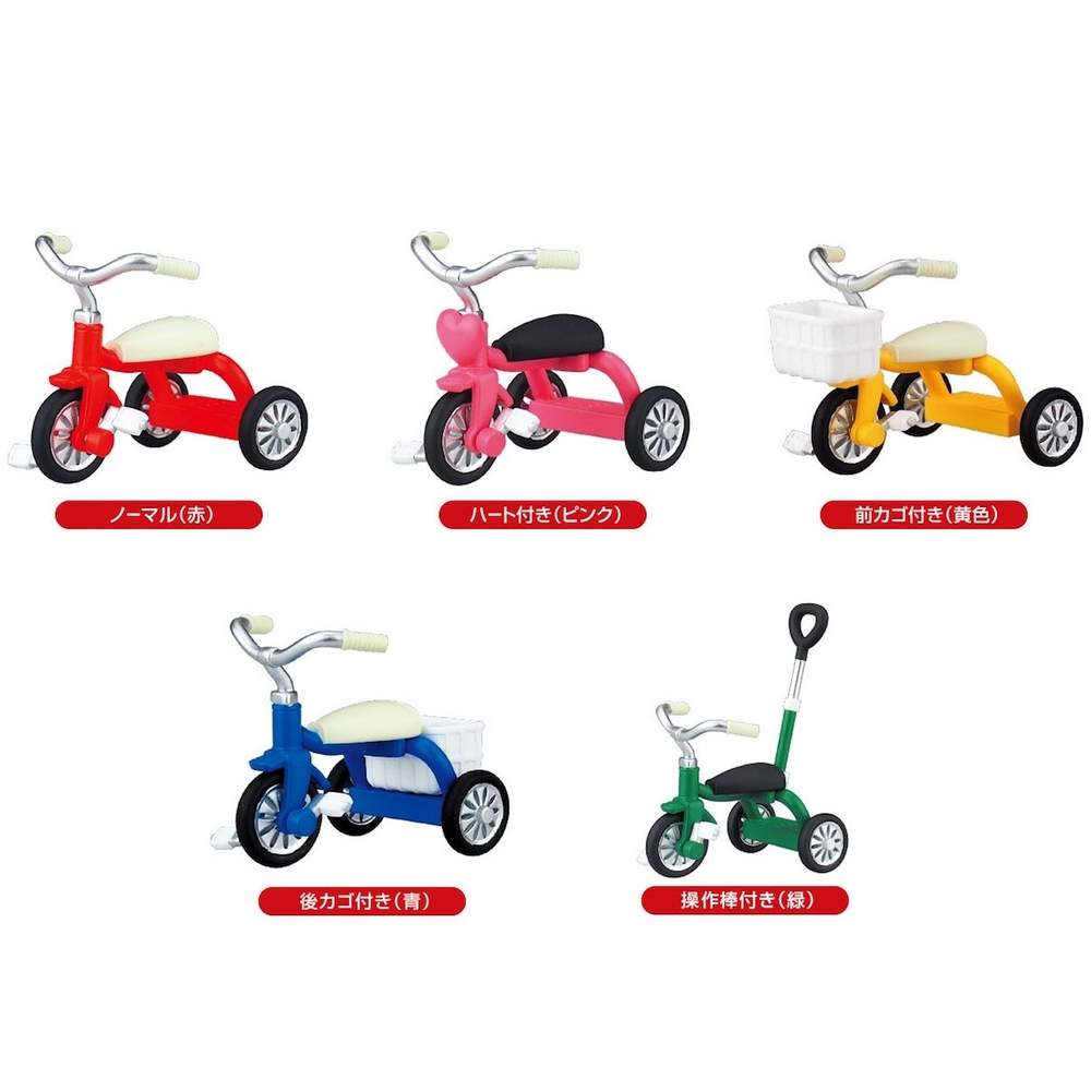 Toy Capsule Toys Tricycle Collection Capsule Toys