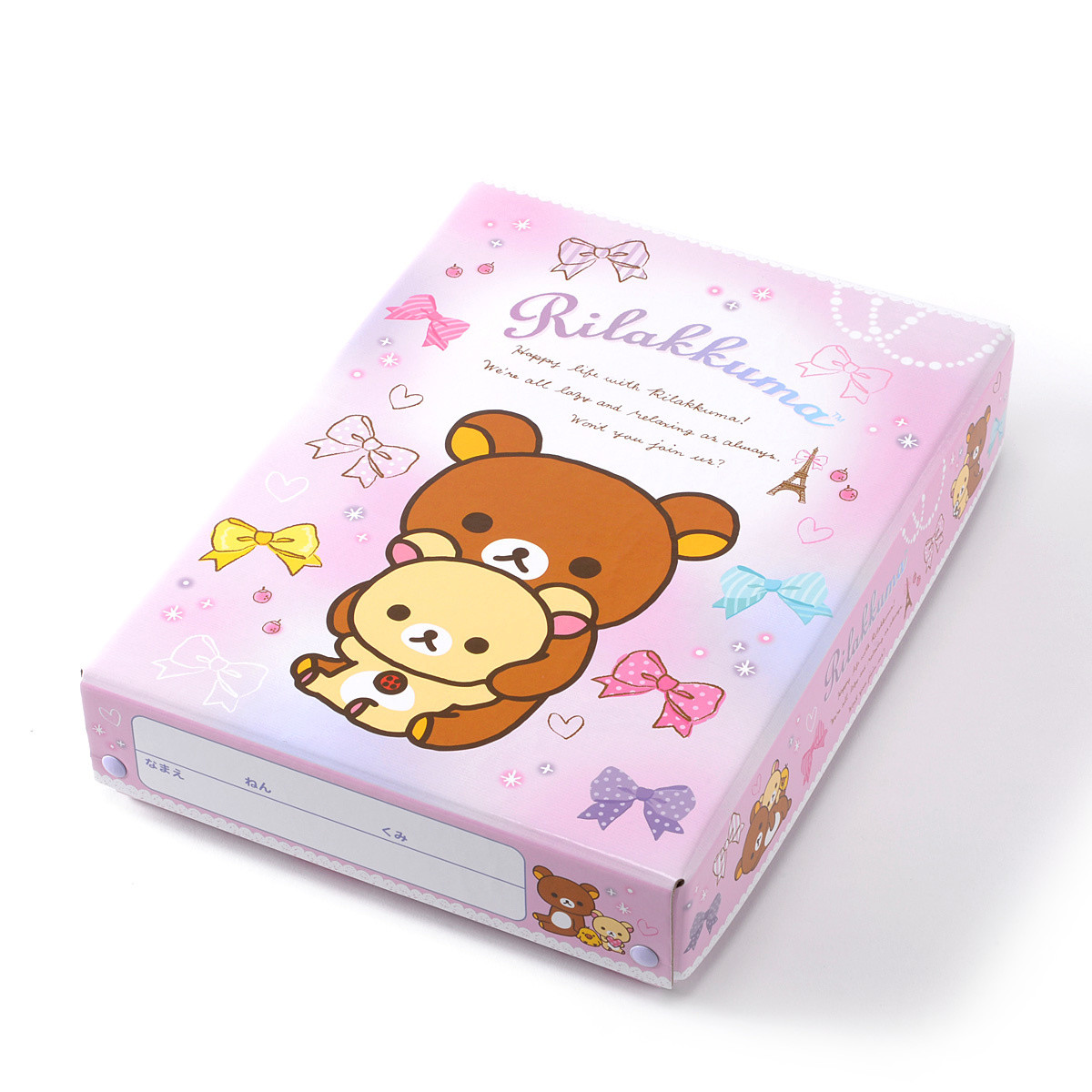 Stationary Boxes Rilakkuma Go Go School Stationery Box