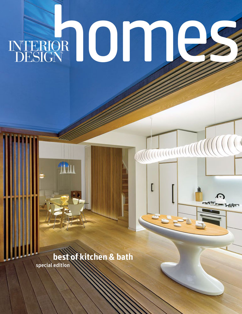 Interior Design 2018 Issue Archives