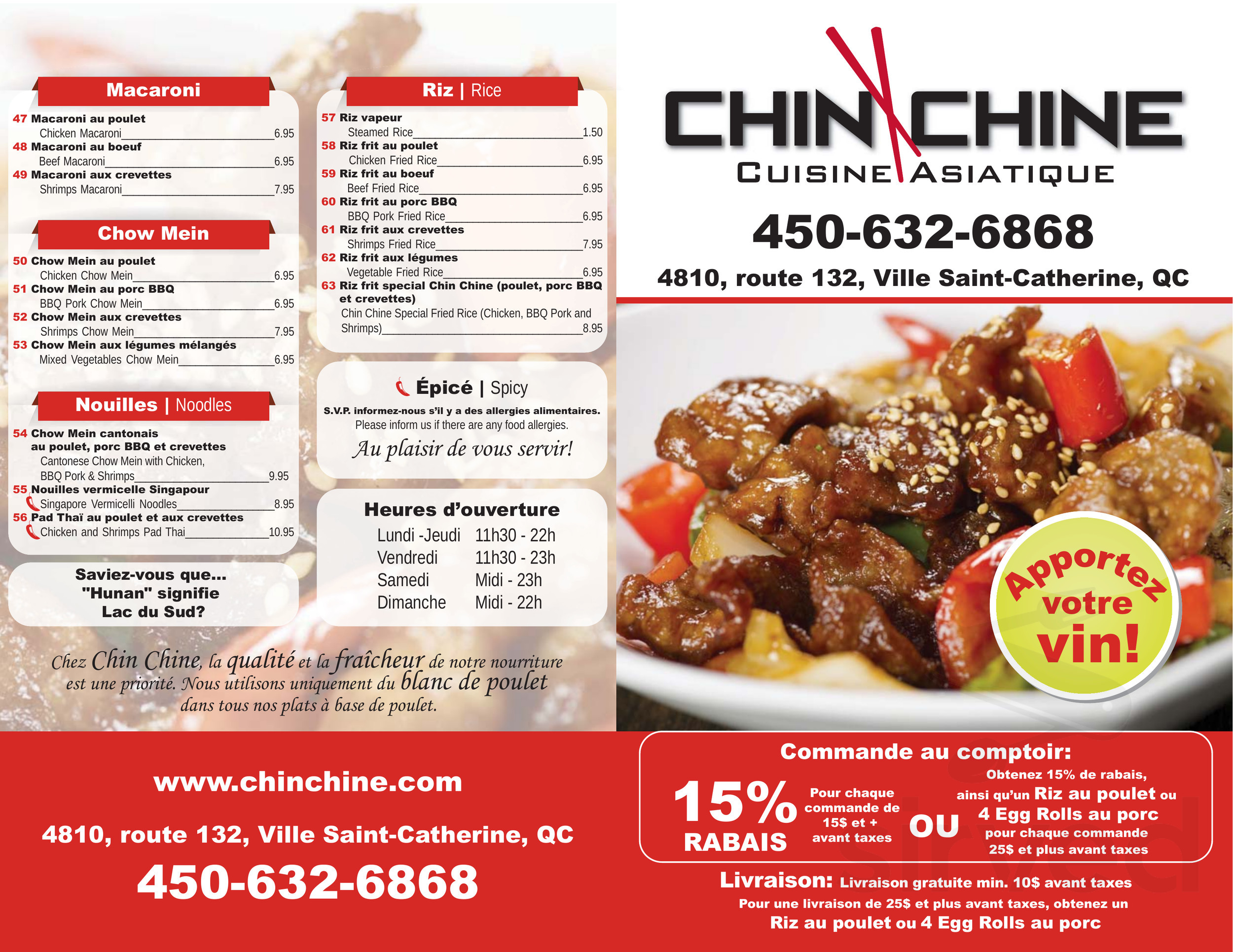 Cuisine Asiatique Menu For Chin Chine Cuisine Asiatique In Sainte Catherine Quebec