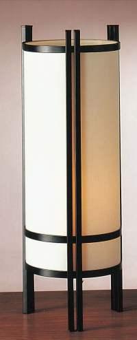 Osaka Japanese Style Table Lamp Set of 2 from Acme ...