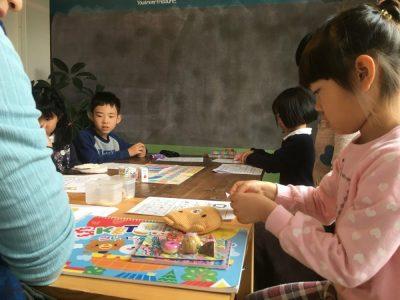 10月21日(土) 富士支店 『親子で学ぶ おこづかい教室』