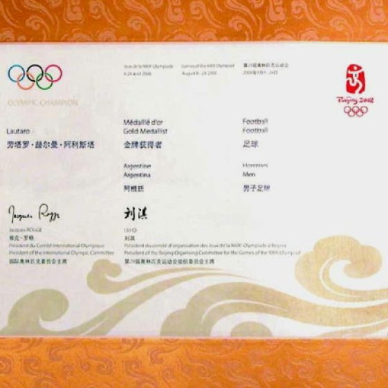 2008-olympic-winner-diploma