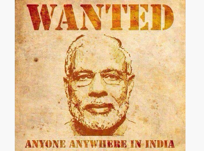 modi wanted advt