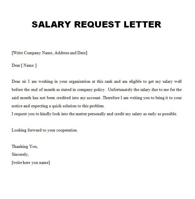 how to ask for a promotion letter
