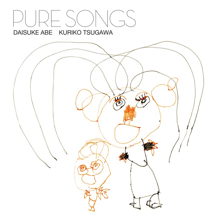 Puresong_cover_1600x1600
