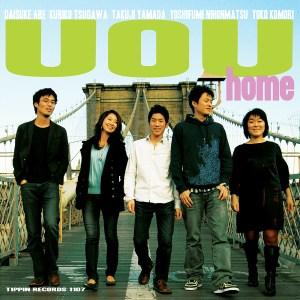 uou_home_cover