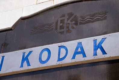 Detail of the gorgeous cobalt blue sign lettering.