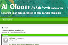 al-oloom-francais(icone)
