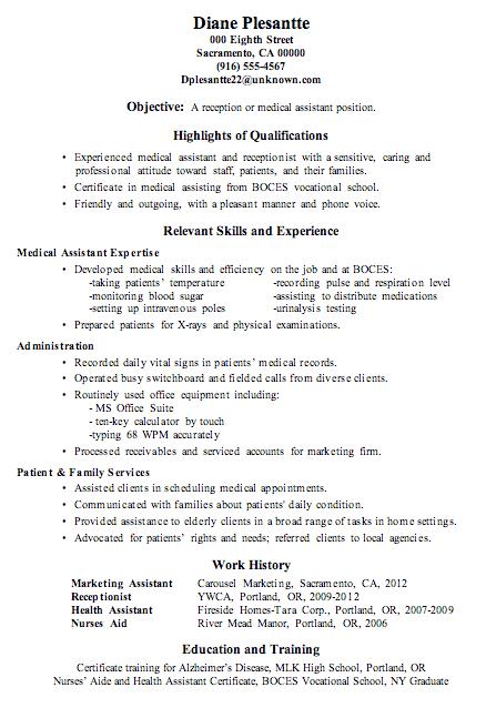 receptionist skills list resume