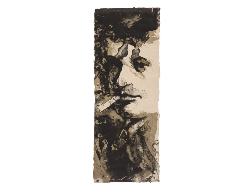 Karl, 1986.