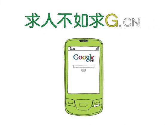 google_phonecolour2