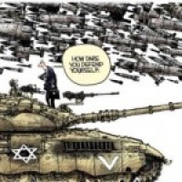Does Israel have the right to invade Gaza?