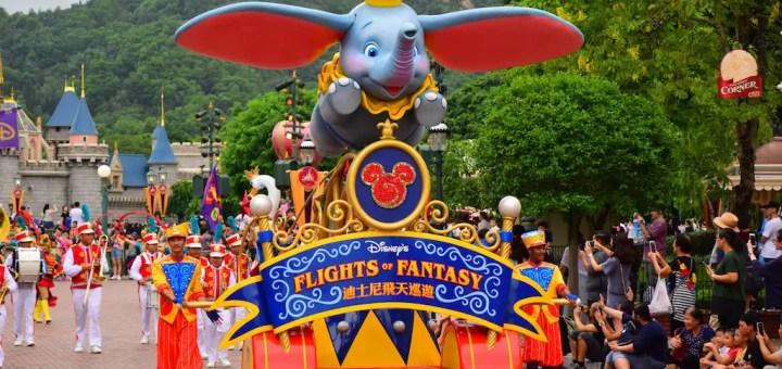 FlightsFantasy 7