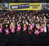 TWICE 1st アルバム『BDZ』MVプレミアム試写会が開催♡