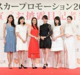 女優宣言した宮本茉由を舞台裏でキャッチ!「会見前に円陣組んでました」