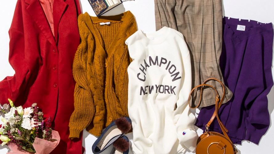 【明日なに着る?】ベリー色カーデをプルオーバー風に!きれいめパンツコーデ【10/20days】