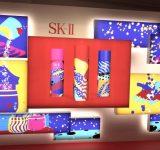 驚愕の肌年齢が明らかに…!最新技術を採用したSK-Ⅱのイベントが開催