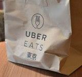 【2019年最新版】UberEATSクーポンおすすめの使い方 | 500円分を無料で食べ続けるための方法を紹介