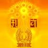 Dari Rulai Temple