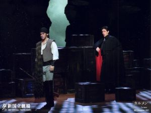 With Zoran Todorovich as Don Jose