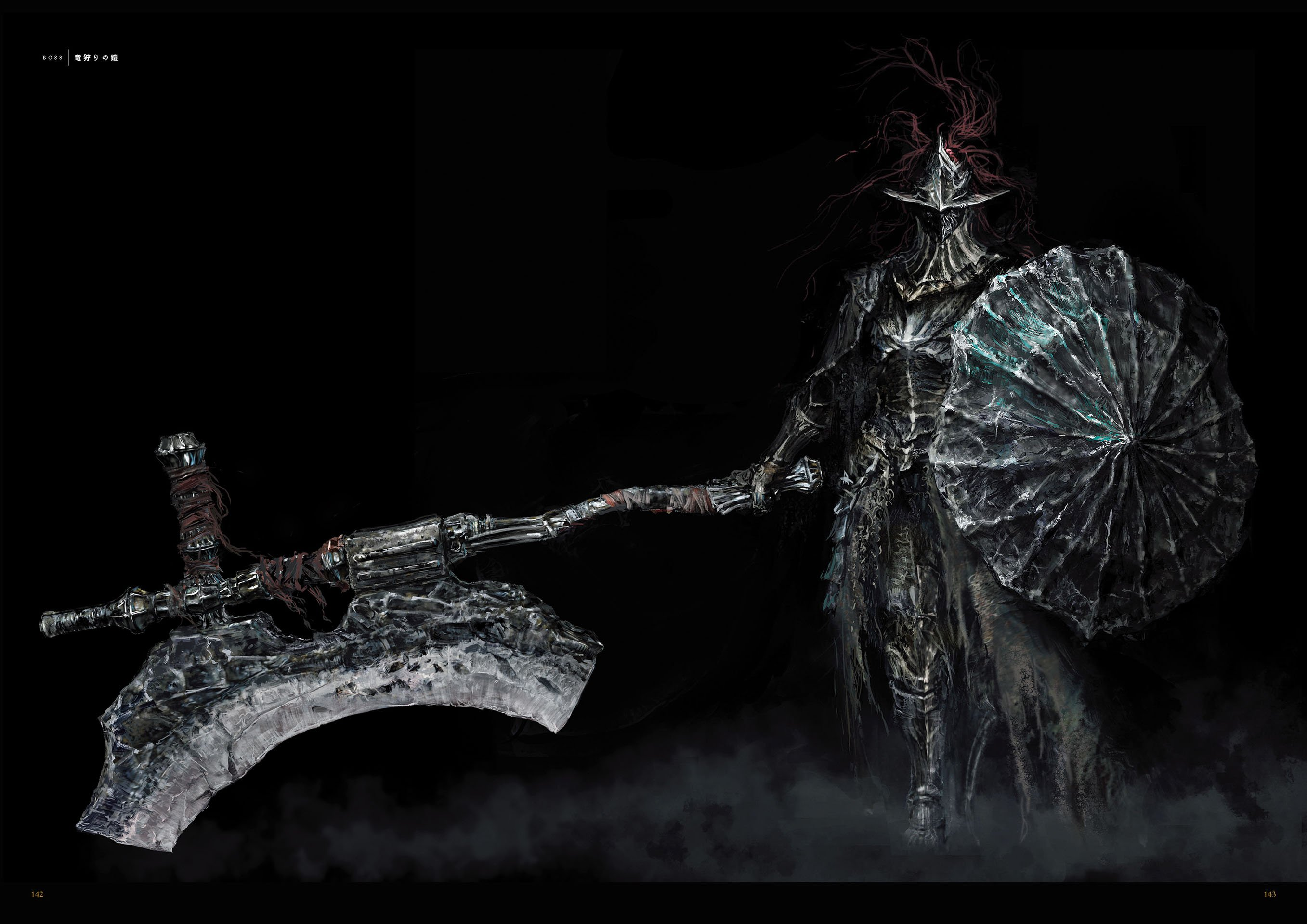 Dark Souls Animated Wallpaper Dragonslayer Armour Dark Souls 3 Wiki
