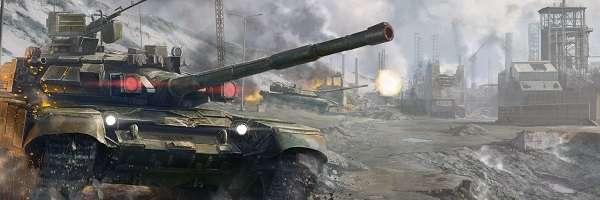 TankDominationBanner