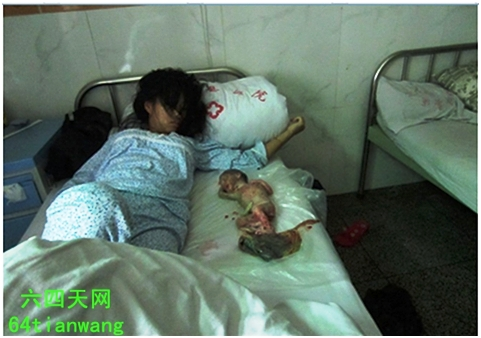 China abortion