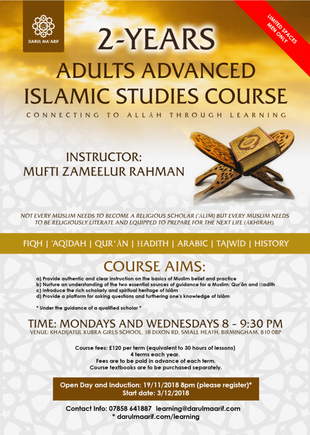 A5_2 Years Adult Islamic Studies Course-1