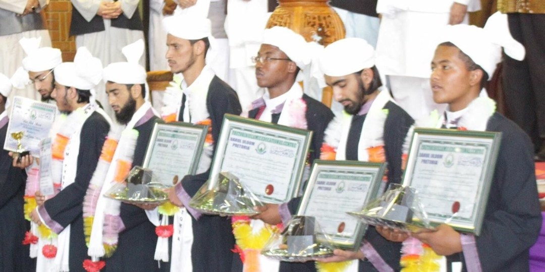 Graduating Ulama of 2016