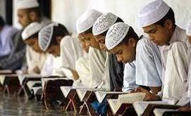 pendidikan_islam_ds