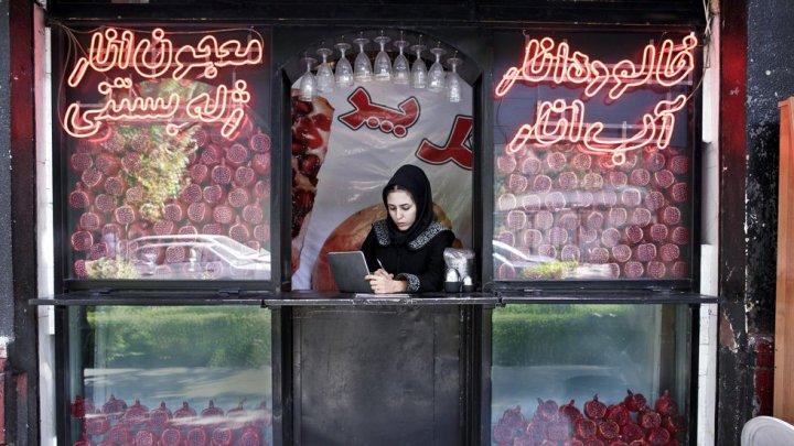 iran-pomegranates