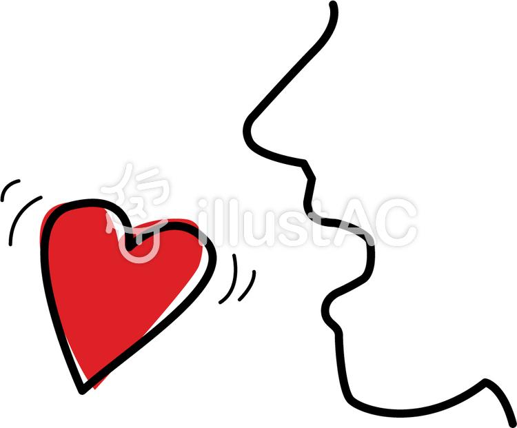 Free Cliparts  propose Love word - 496687 illustAC