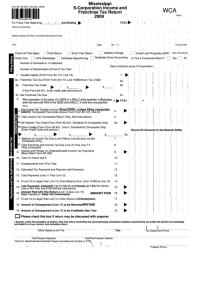 Fillable Form 85-105-09-8-1-000 - Mississippi S ...
