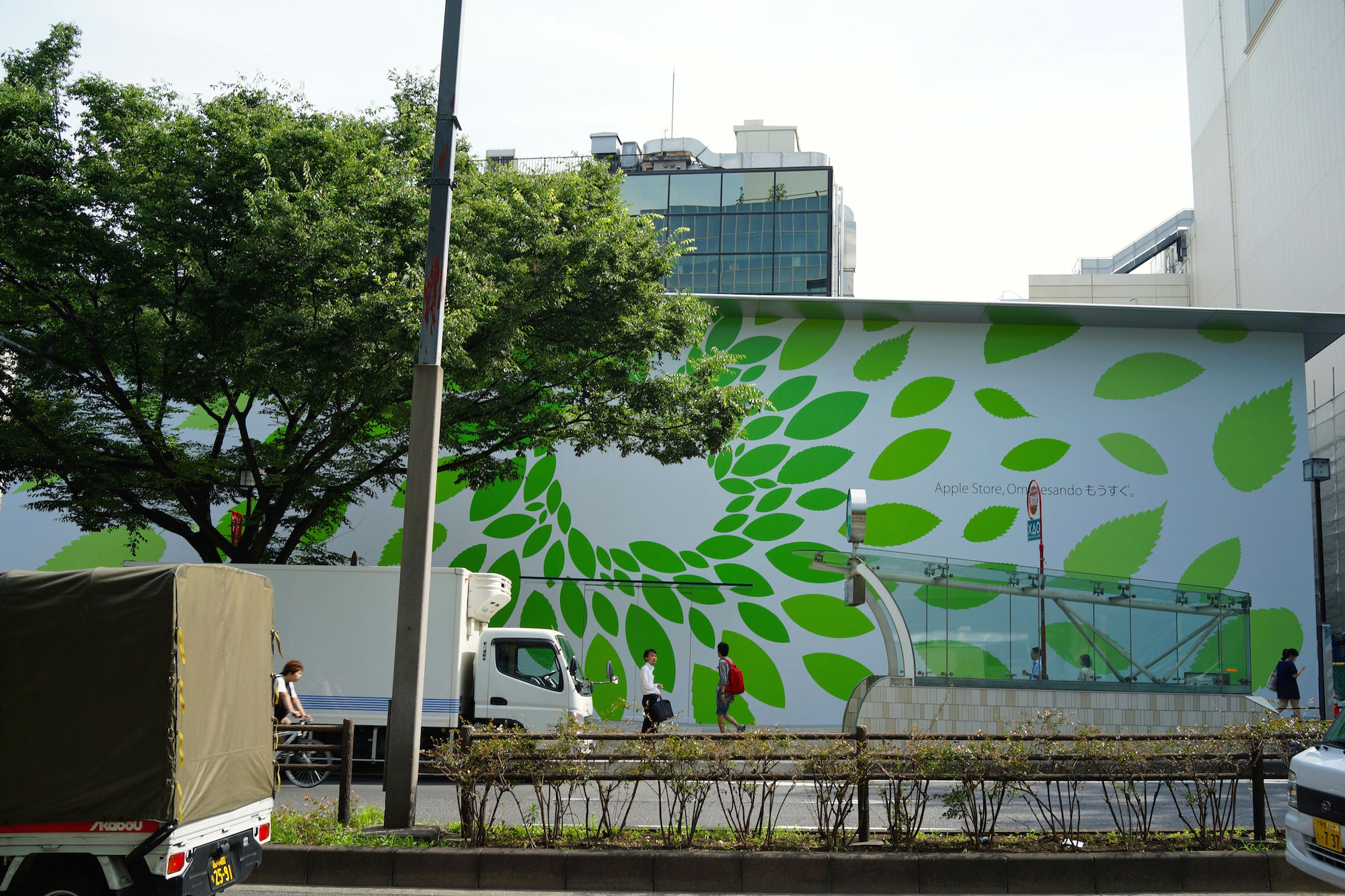 Bepflanzte Wand Bepflanzter Apple Store In Tokio Geplant News