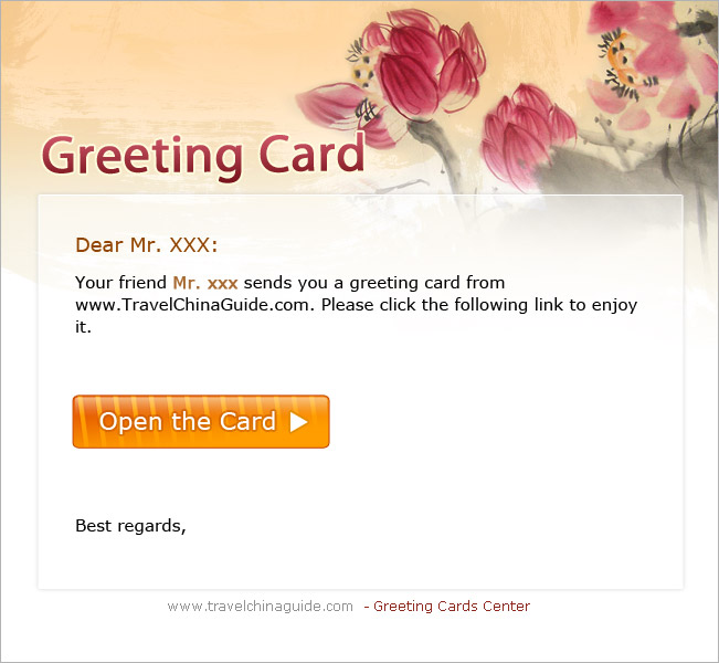 Free Chinese Greeting Cards New Year, Christmas, Valentine, Birthday - Birthday Card Sample