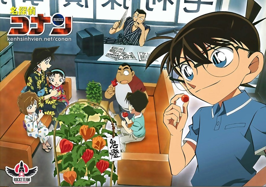 419 images about Detective Conan (Ran) on We Heart It | See more about detective conan, anime and ran mori