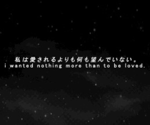 36 images about Japanese quotes on We Heart It   See more about japanese, quote and anime