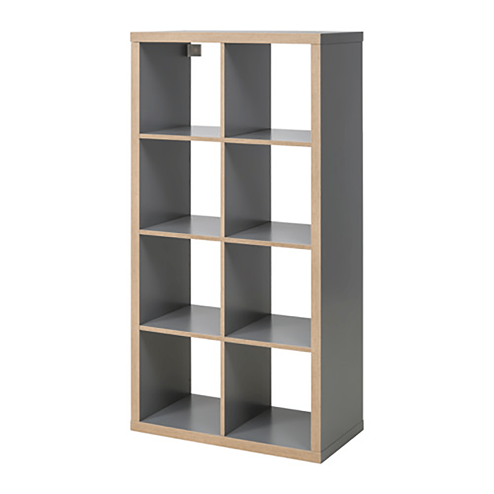 Cad And Bim Object Kallax Etagere Gray Wood Effect Ikea - Ikea Etager
